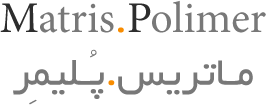 ماتریس پلیمر 09121463630